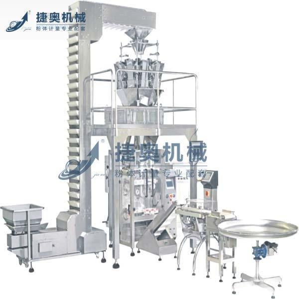 JA-320/420/520/720/820 Vertical Automatic Granule Packing Machine
