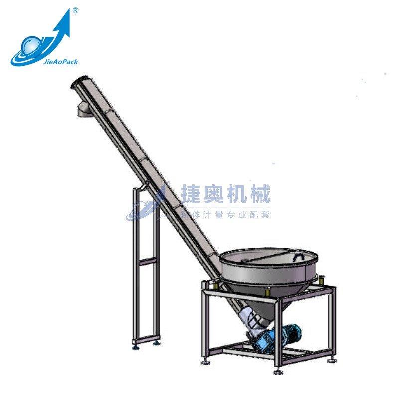 JAT-U180 Square bucket type U spiral vibrating feeding machine
