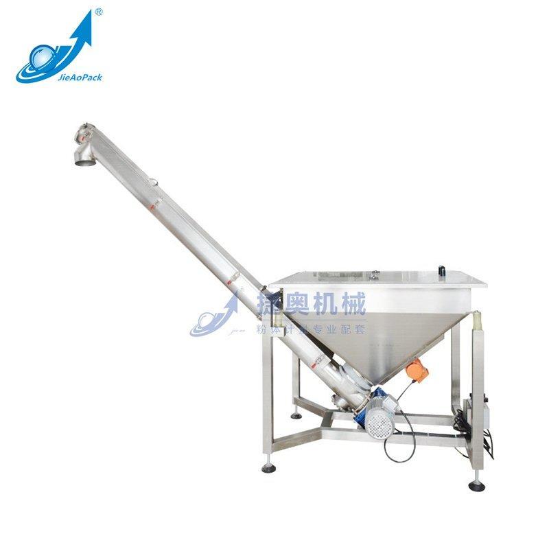JAT-U400 Square bucket type U spiral vibrating feeding machine