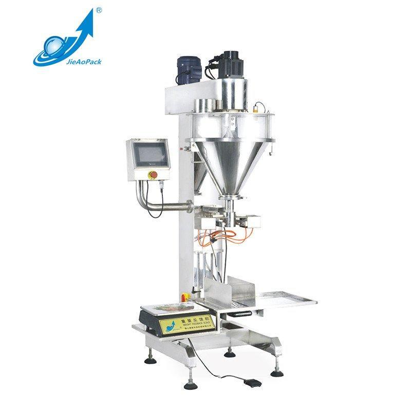 JAS-50C Horizontal Semi-Automatic Powder Packing Machine