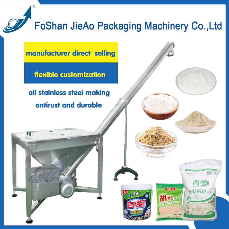 Powder Feeding Machine Washing Video