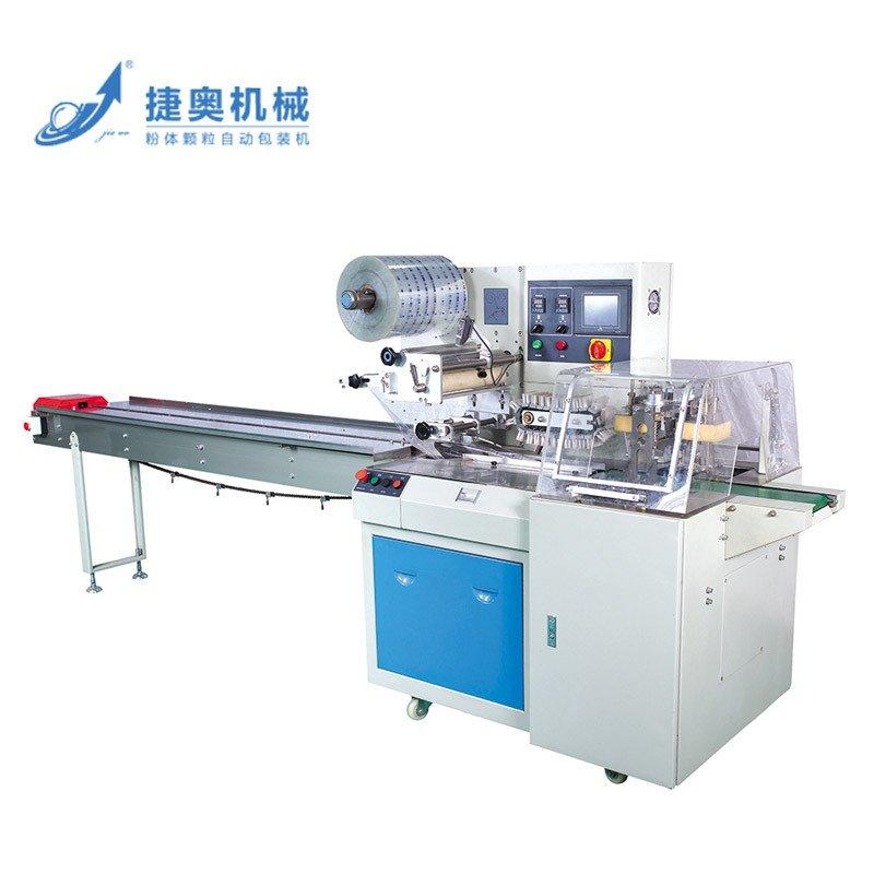 JAW-350 Reciprocating Pillow Type Packing Machine for Food