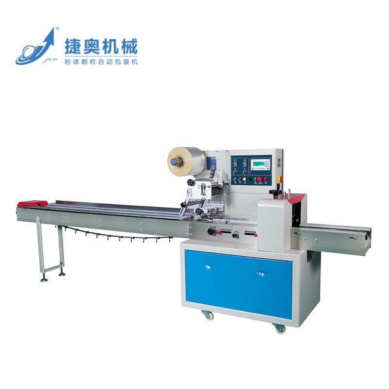 JAH-450D Rotary Pillow Type Packing Machine for Food