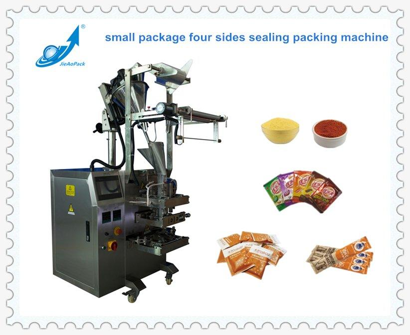 10g~300g four sides sealing powder packing machine